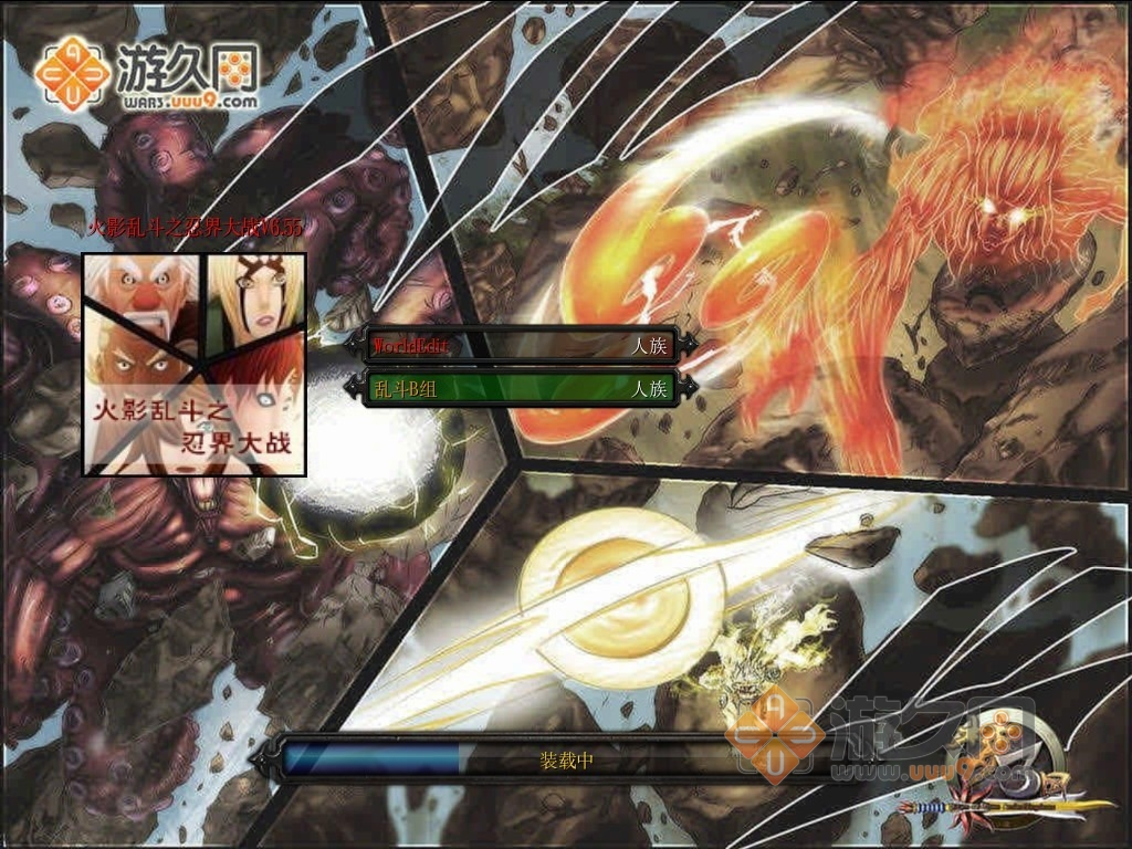 Карты Наруто Battle Royal 6,25